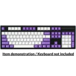 Tai-Hao White & Dark Purple ABS Double Shot Keycap Set