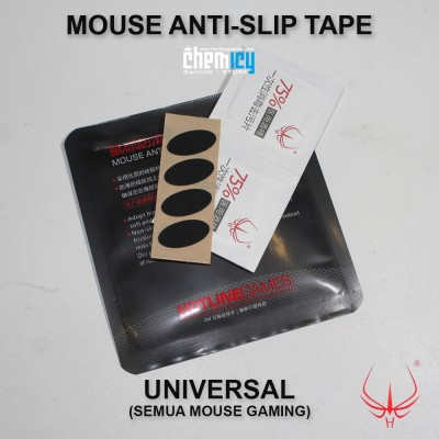 Hotline Anti-slip Mouse Tape Universal