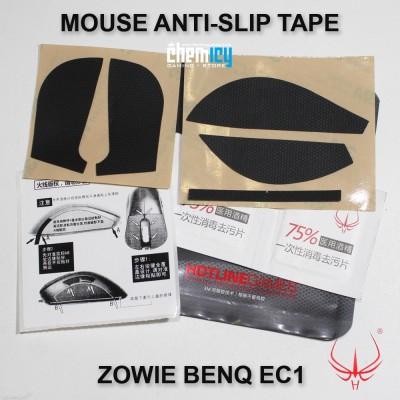 Hotline Anti-slip Mouse Tape Zowie EC-1