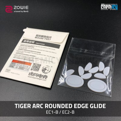Tiger Arc Gaming Glide / Mousefeet Zowie EC1-B / EC2-B