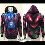 Hyper Beast Jacket