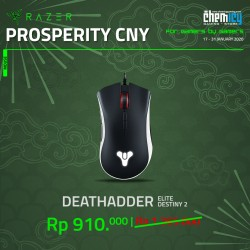 Razer Deathadder Elite Destiny 2